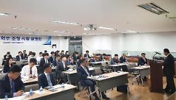 현대상선, 부산지역 화주 대상 해운시황 설명회 개최