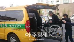 발이 되어 드릴께요…의정부시시설관리공단, 행복콜차량 운행 봉사