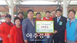 국제로타리3600지구, 이천시 '행복한 동행'에 성금 기탁