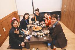 [AJU★종합] 방탄소년단 나오길…밥블레스유, 장도연 합류로 더 풍성해진 F/W 시즌