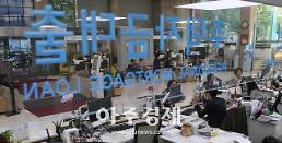 [2018 국감] 은행 예대금리차로 109조 수익...금리점검 해야
