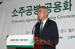 윤종웅 대표 이브자리, 침구 1위 탈환