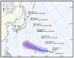 제26호 태풍 위투 이동 경로는? 괌 부근 해상 지나 북상 중