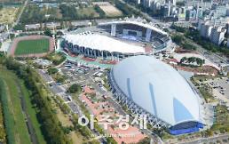 새로운 경기, 하나된 마음 2018 통일 한마당 개최