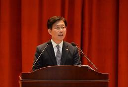 성윤모 산업부 장관 주력산업 혁신전략 연내 마련
