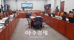 조명래 환경부 장관 후보자 인사청문회 시작 30분 만에 정회