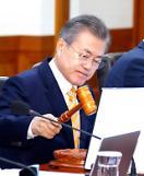 문 대통령 평양공동선언 비준, 비핵화 촉진하고 국민생명 보호