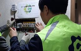 경기도시공사, 매입임대주택 전기설비 원격감시장치 설치