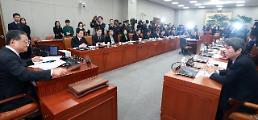 국회 정개특위, 내일 첫 회의…선거제 개편 본격 논의