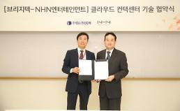 NHN엔터-브리지텍, '클라우드 컨택 센터' 기술 협약