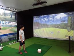 한빛소프트 VR 스포츠 교실 사업에 이노시뮬레이션 합류