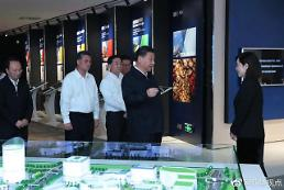 시진핑, 선전보다 헝친신구 먼저 찾은 이유