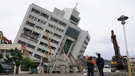 대만 규모 6.0 지진 소식에 '불의 고리' 공포 재확산