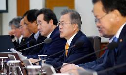 문 대통령, 평양공동선언·남북군사분야 합의서 비준