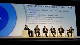 KT, 퀄컴 4G/5G 서밋 참가…5G 협력 확대 강조