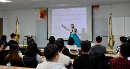GKL, 관광인 전통문화 교육으로 관광 발전 '추임새'
