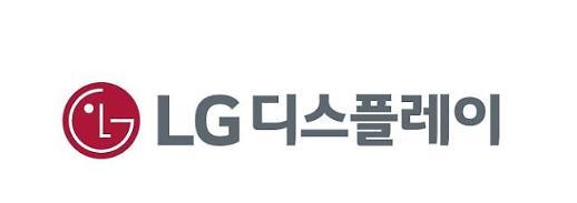 """[컨콜] LG디스플레이 """"경기 파주 E61 공장서 P-OLED 4분기부터 양산"""