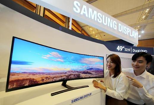 삼성디스플레이,  IMID 2018서 초대형 8K LCD 등 첨단 디스플레이 대거 전시