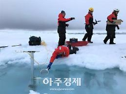 아라온호, 북극항로 '난코스' 실마리를 찾다