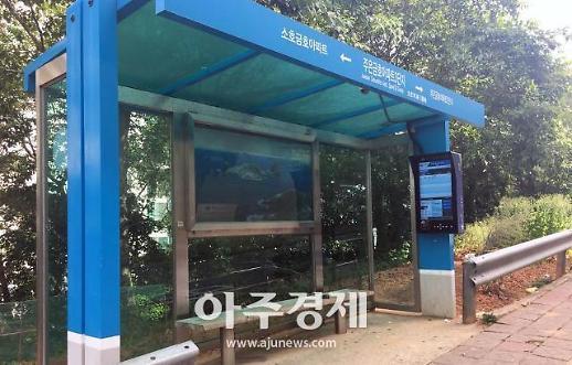 여수시 버스·택시승강장 금연구역 확대 지정