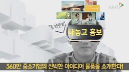 [대놓고 홍보] '기능성 팬티'는 40대 이상만 입는다? - '라쉬반' 3D 드로즈 편