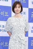 [AJU★초점] 악성루머 유포자에 선처없다…정유미, 22일 경찰조사로 피해자 진술 완료