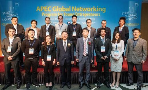 'APEC 청년기업가' 코엑스서 뭉쳤다…중진공, '글로벌 컨퍼런스' 개최