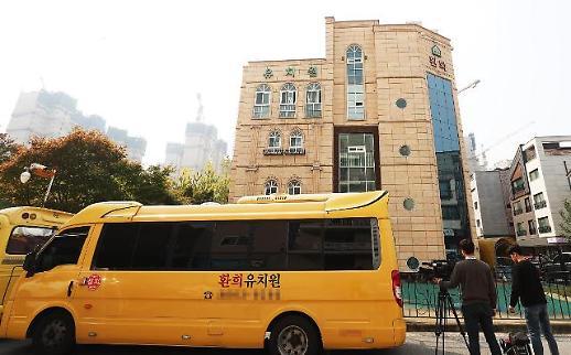 비리유치원 명단 공개, 시·도교육청 홈페이지에서 확인… 서울 76개·경기 122개·부산 281개