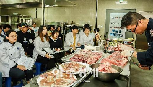 [포토] 제주한라대 멘토링 쿠킹클래스, 정성구 셰프가 알려주는 고기 손질법