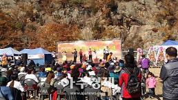 파주시 감악산의 단풍만큼 화려한 축제