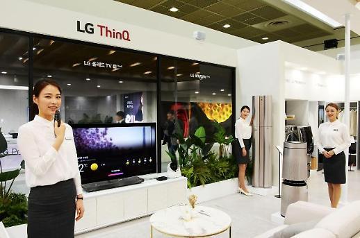 LG전자, 항공기 전자기기 사업 진출···신성장 동력 발굴 집중