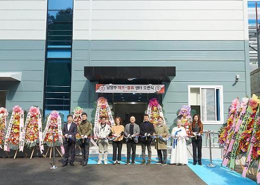 '스쿨푸드·분짜라붐' SF이노베이션, 남양주 공장 완공