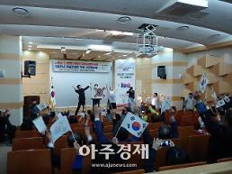 [수원시] 시민 성금으로 '수원시 3·1운동·대한민국임시정부 수립 100주년 기념 조형물' 건립