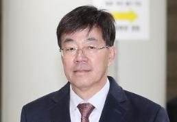 돈봉투 만찬 이영렬 전 서울중앙지검장…대법원서 무죄 확정