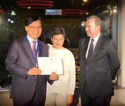 코트라, 국제무역센터로부터 협력 인정 받아...우수상 수상