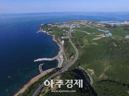 경북 동해안 따라 600㎞, 동해안 지질대장정 시작