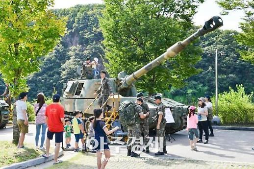 연천군 한탄강관광지 제2회 세계밀리터리룩페스티벌