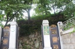 [공동성명]인천시의 인천역사자료관 타 용도로 활용방안, 일방적 발표 규탄…인천지역 시민단체
