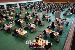 동국대 경주캠퍼스, 2019학년도 면접·실기고사 개최
