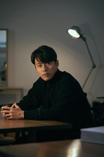 [인터뷰] 창궐 현빈 이미지 소진에 대한 걱정…불안감 빠지기도