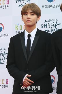 [방탄소년단 멤버해부] 방탄소년단, '뷔' #얼굴천재#감성소년#연탄이 아빠