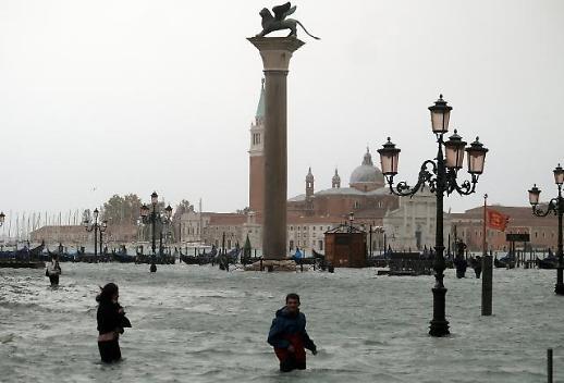 [포토] 물에 잠긴 베네치아