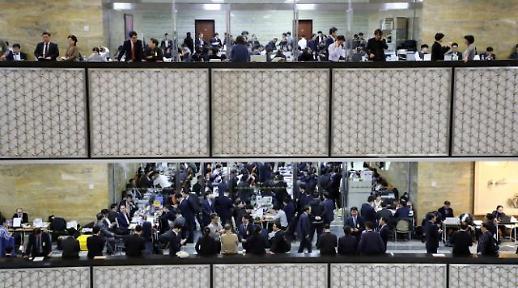 [오늘의 국회 일정(30일)] 이해찬·김병준·손학규·정동영·이정미 등 지도부 종합