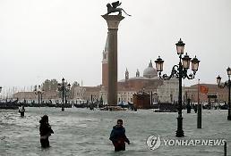 베네치아 폭우에 75% 침수 피해...2012년 이후 최악 수준