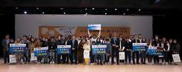 한성대, 제7회 외국인 한국어 뽐내기 대회 성료