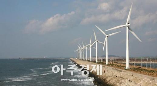 정부,새만금에 4GW 태양광 풍력발전 단지 조성