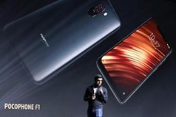 샤오미 포코폰 F1 내달 사전예약…갤럭시S9·아이폰XS 스펙에 가격은 40만원대 관심 급증