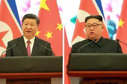 [김상순 칼럼] 중국이 보는 북·중 경협 방향과 야심