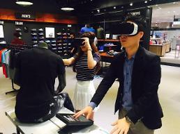 백화점업계, 신기술로 고객 모시기...VR 서비스 확대