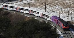청주서 열차에 치인 남녀 2명 숨져